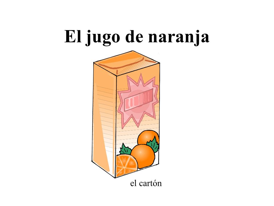 El jugo de naranja el cartón