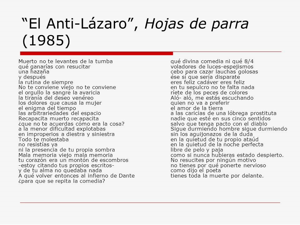 El Anti-Lázaro , Hojas de parra (1985)