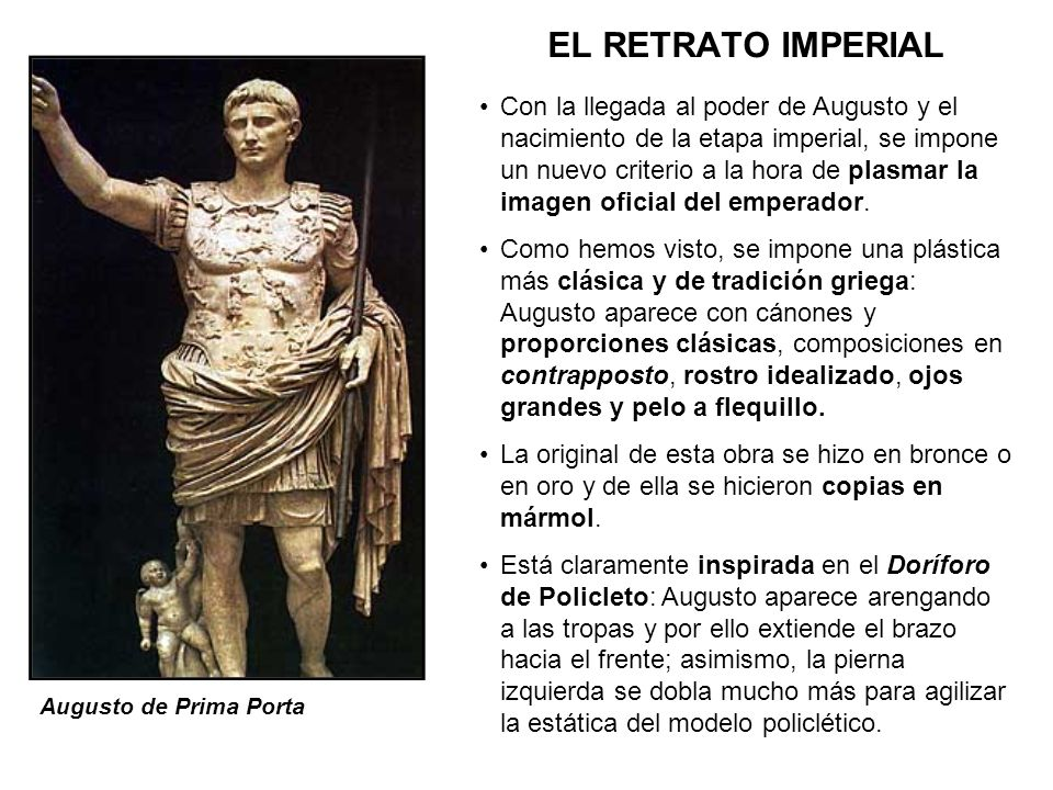 EL RETRATO IMPERIAL