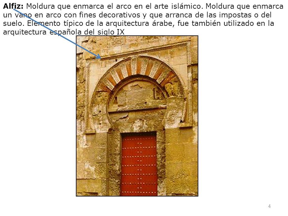 Alfiz: Moldura que enmarca el arco en el arte islámico