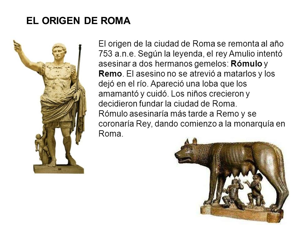 EL ORIGEN DE ROMA