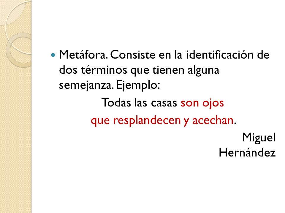 Todas las casas son ojos que resplandecen y acechan. Miguel Hernández