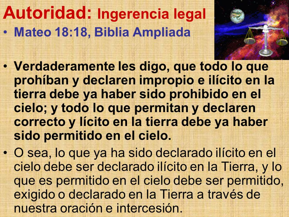 Autoridad: Ingerencia legal