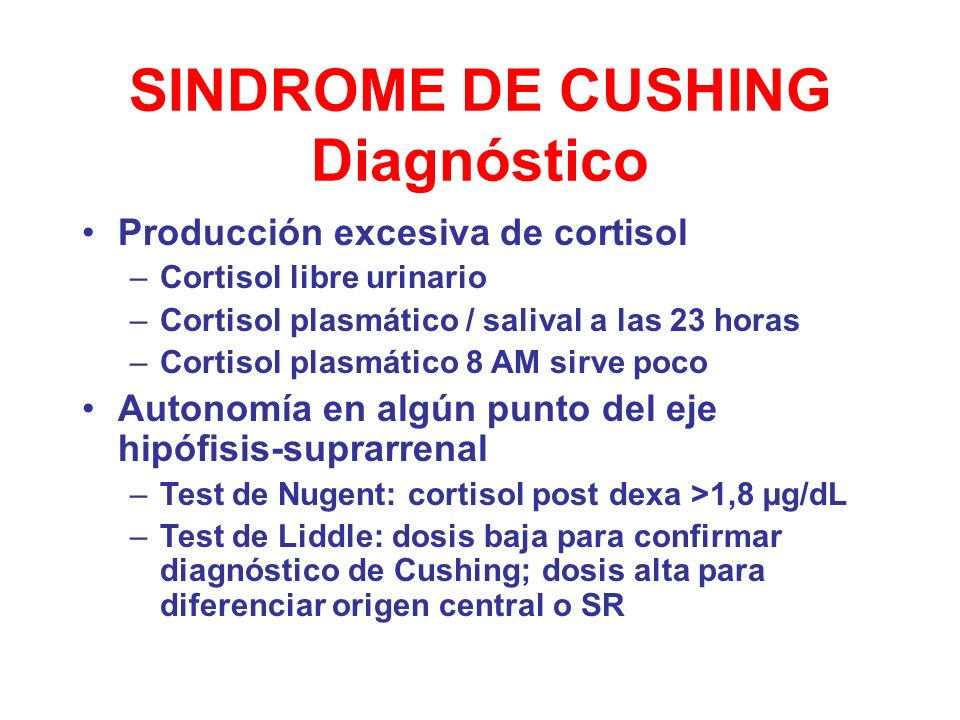 SINDROME DE CUSHING Diagnóstico
