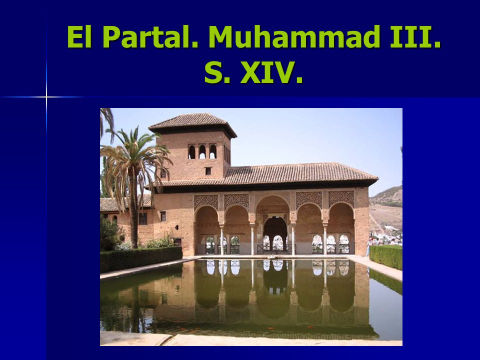 El Partal. Muhammad III. S. XIV.