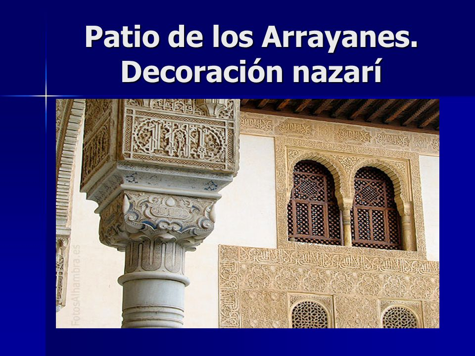 Patio de los Arrayanes. Decoración nazarí