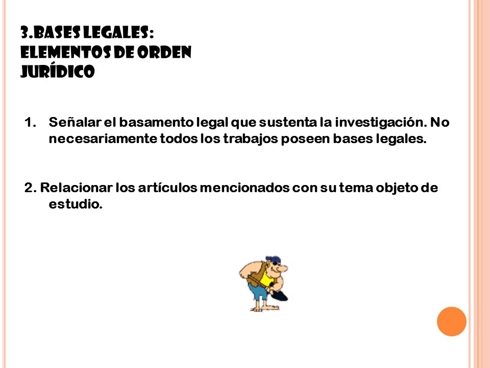 Elementos de orden jurídico