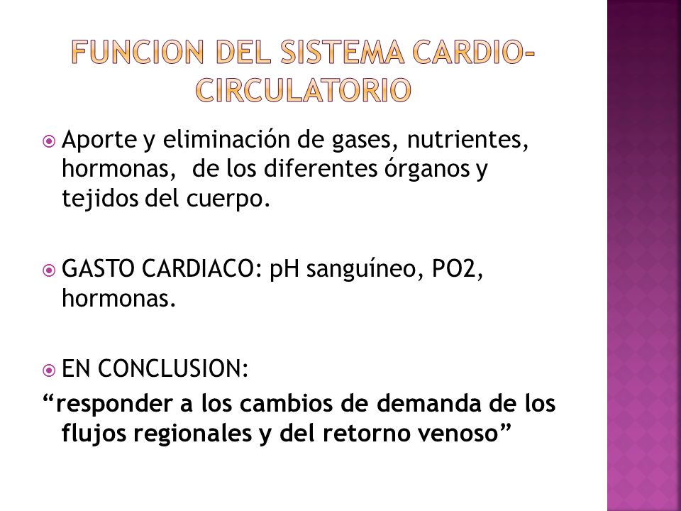 FUNCION DEL SISTEMA CARDIO-CIRCULATORIO