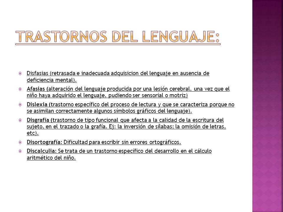 Trastornos del lenguaje: