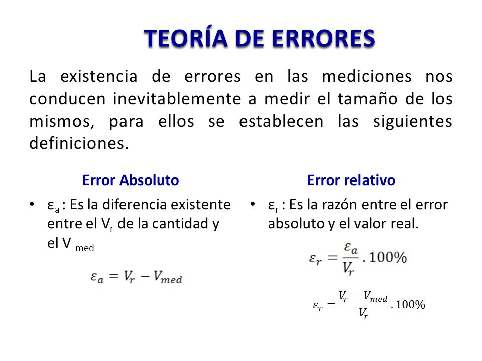 TEORÍA DE ERRORES