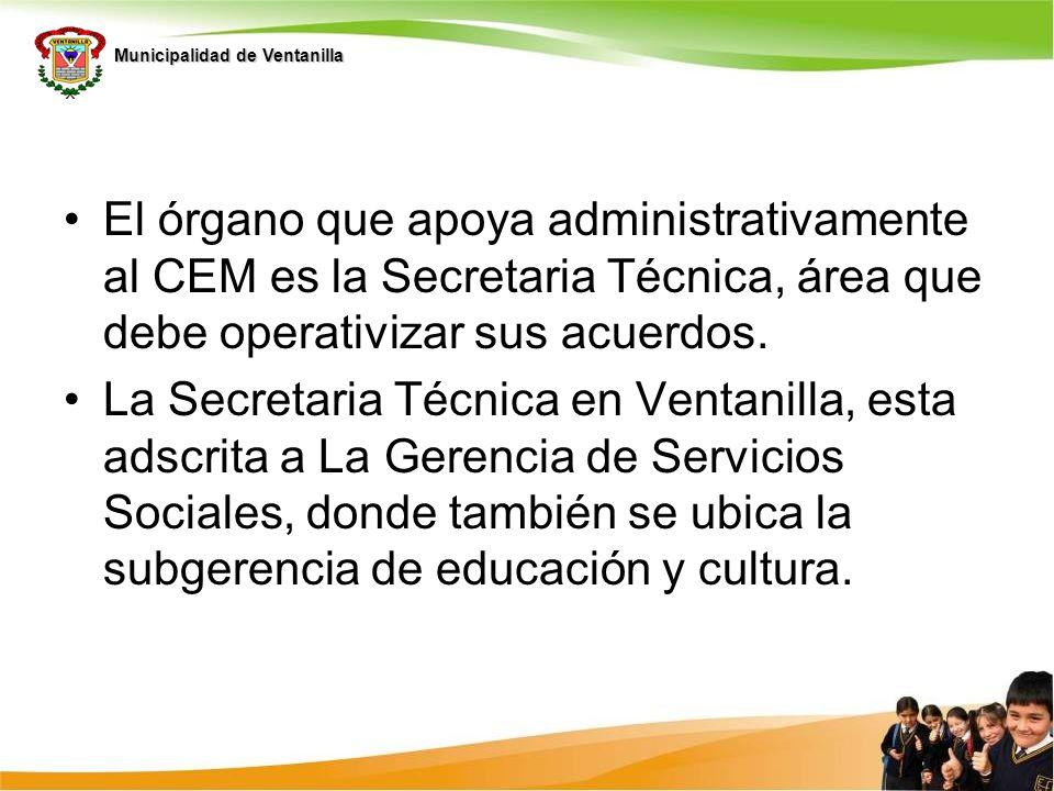 El órgano que apoya administrativamente al CEM es la Secretaria Técnica, área que debe operativizar sus acuerdos.