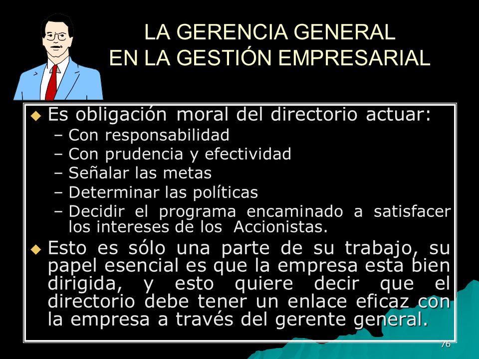 LA GERENCIA GENERAL EN LA GESTIÓN EMPRESARIAL