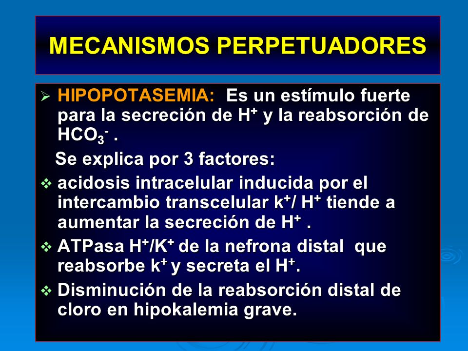 MECANISMOS PERPETUADORES