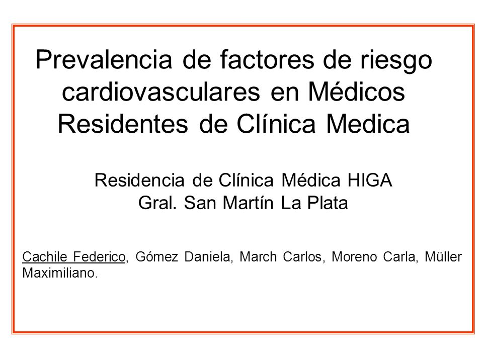Residencia de Clínica Médica HIGA Gral. San Martín La Plata