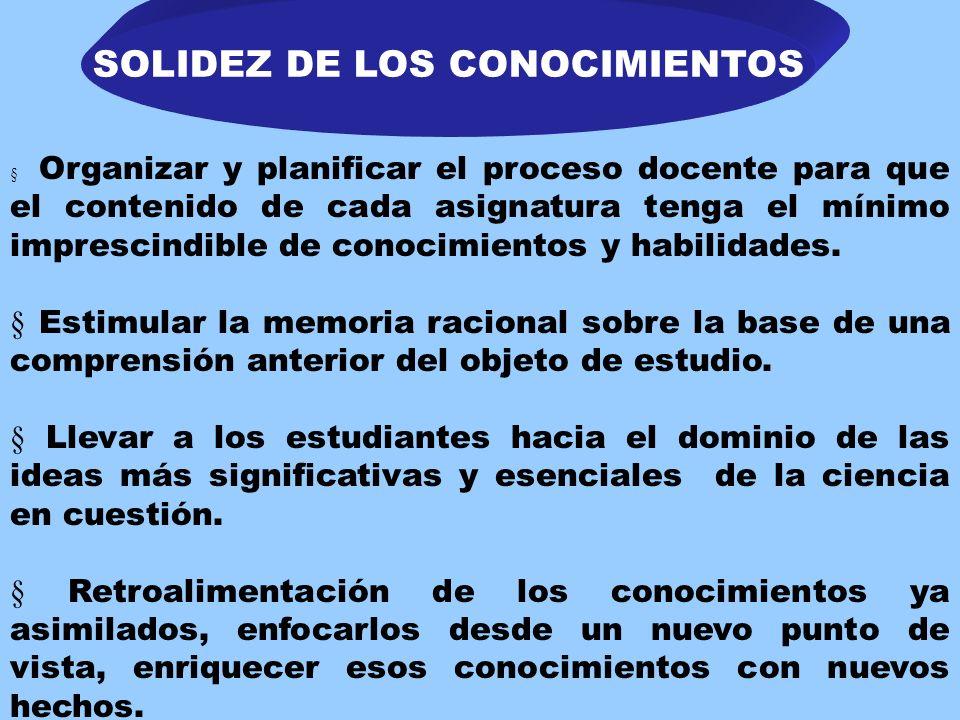 SOLIDEZ DE LOS CONOCIMIENTOS