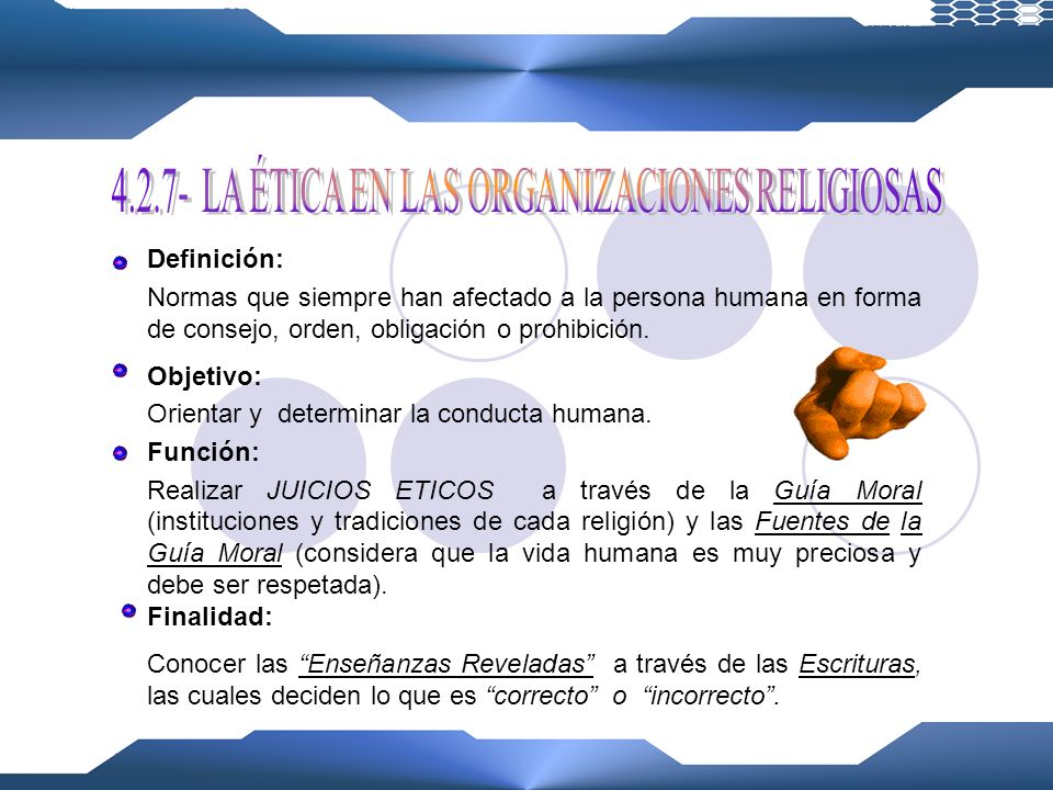 4.2.7- LA ÉTICA EN LAS ORGANIZACIONES RELIGIOSAS