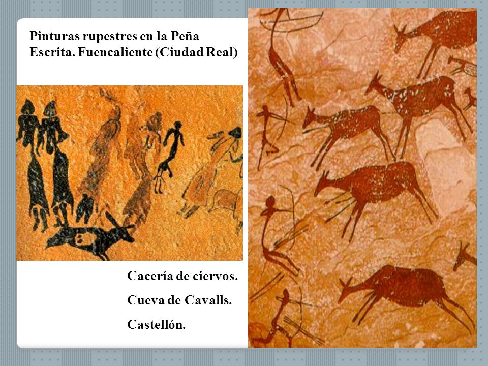 Pinturas rupestres en la Peña Escrita. Fuencaliente (Ciudad Real)