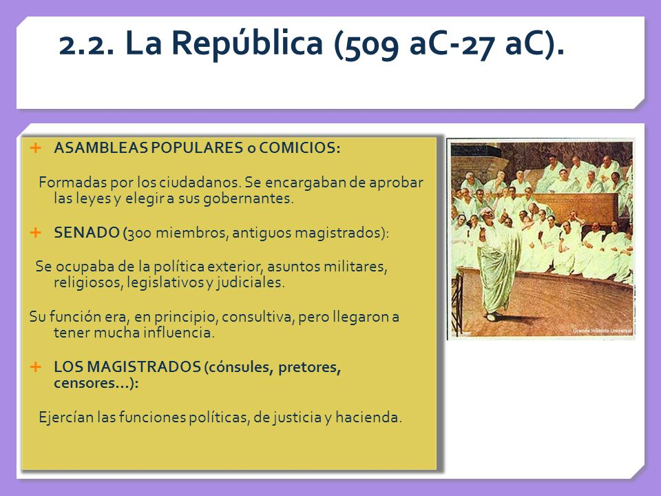 2.2. La República (509 aC-27 aC). ASAMBLEAS POPULARES o COMICIOS: