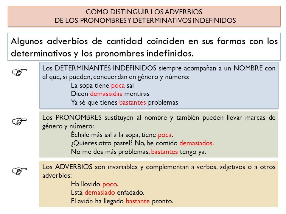 CÓMO DISTINGUIR LOS ADVERBIOS