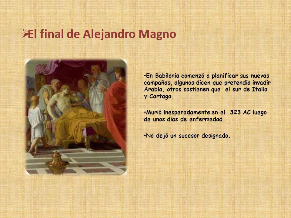 El final de Alejandro Magno