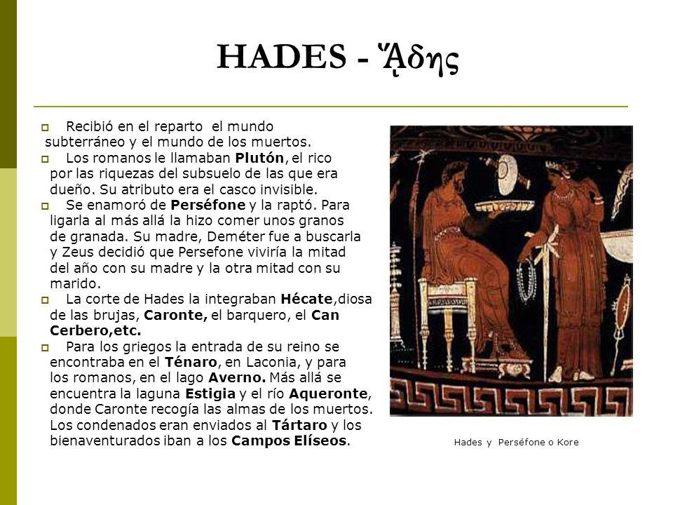 HADES - ᾍδης Recibió en el reparto el mundo