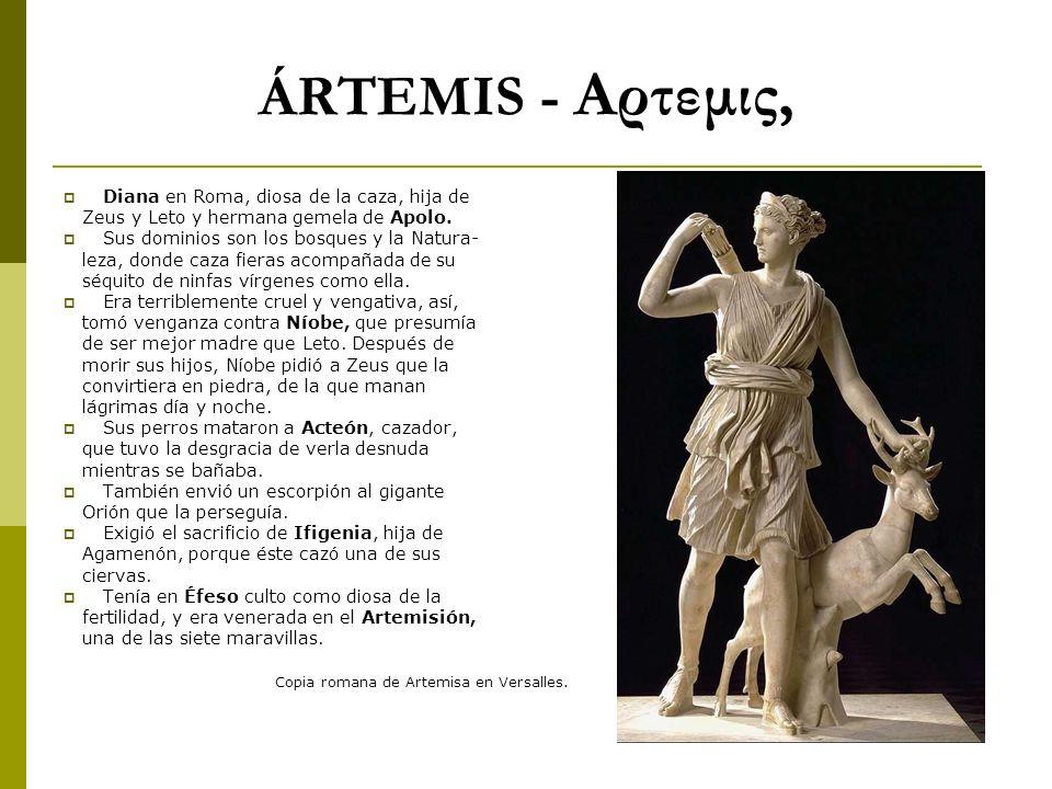 ÁRTEMIS - Αρτεμις, Diana en Roma, diosa de la caza, hija de