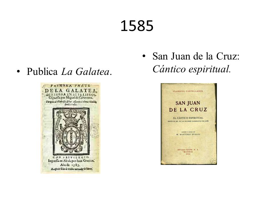1585 Publica La Galatea. San Juan de la Cruz: Cántico espiritual.