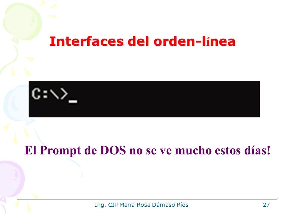 Interfaces del orden-línea