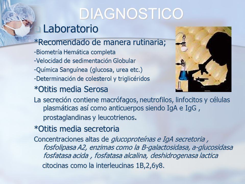 DIAGNOSTICO Laboratorio *Recomendado de manera rutinaria;