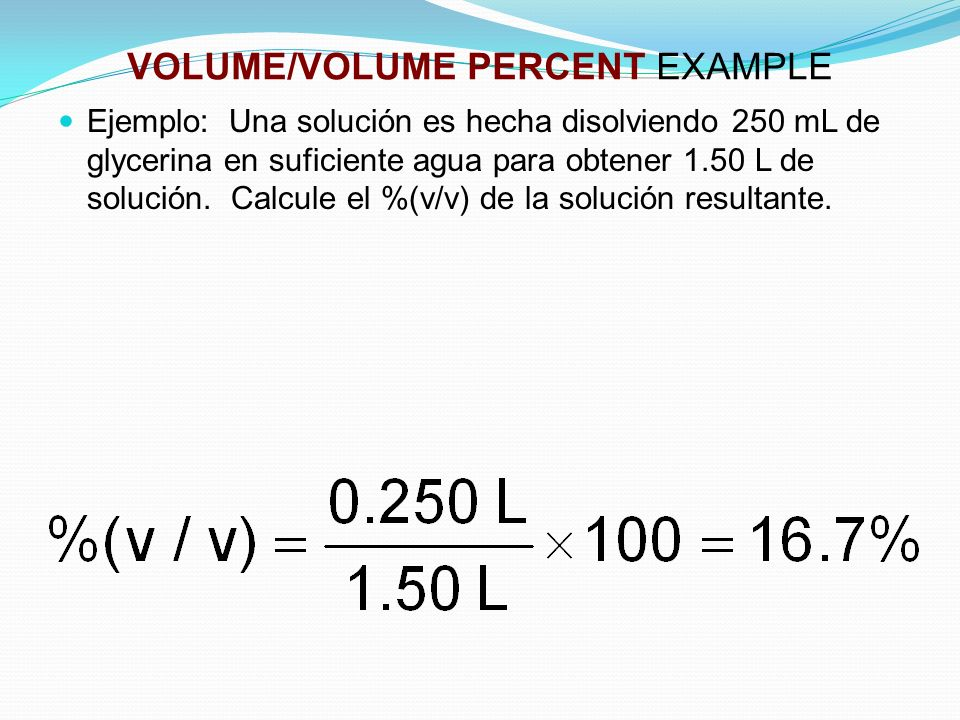 VOLUME/VOLUME PERCENT EXAMPLE