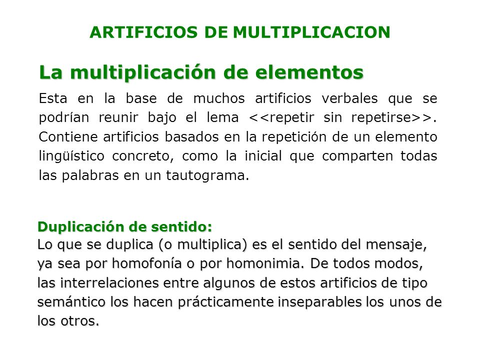 ARTIFICIOS DE MULTIPLICACION