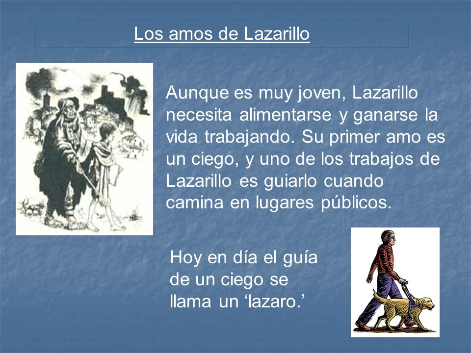 Los amos de Lazarillo