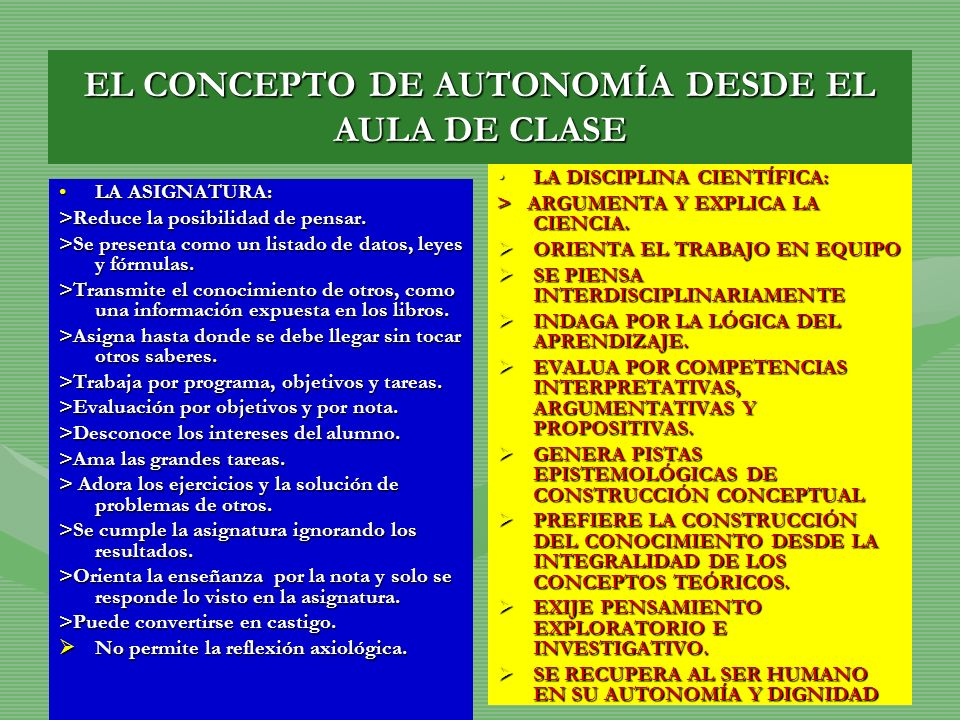EL CONCEPTO DE AUTONOMÍA DESDE EL AULA DE CLASE