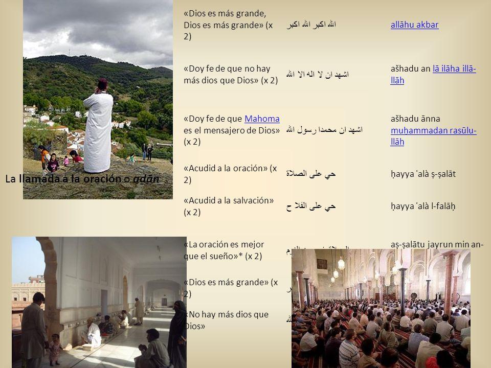 La llamada a la oración o aḏān