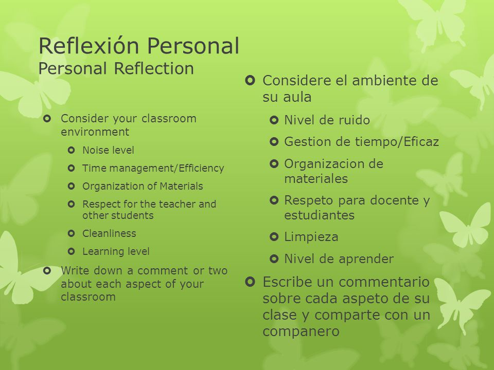 Reflexión Personal Personal Reflection