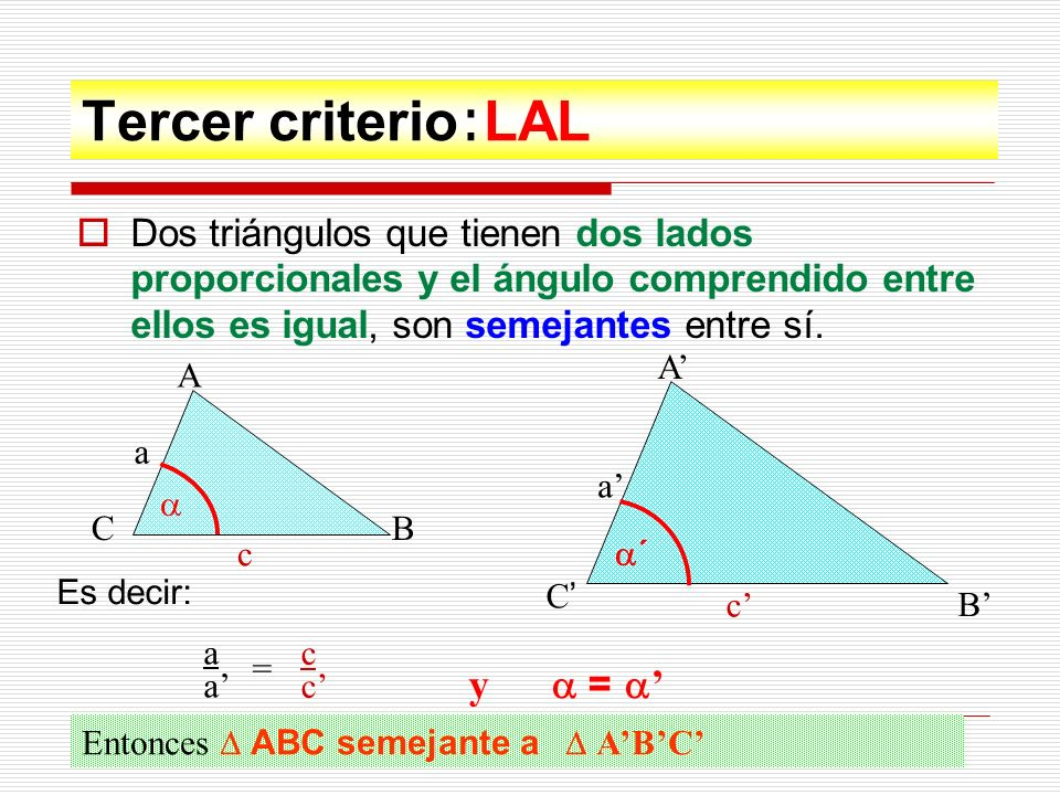 Tercer criterio:LAL y a = a'