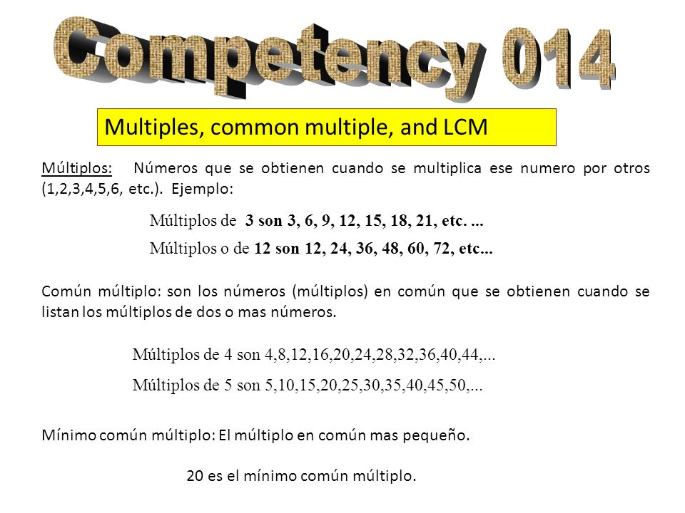 Competency 014 Multiples, common multiple, and LCM