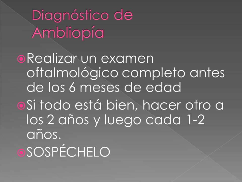 Diagnóstico de Ambliopía
