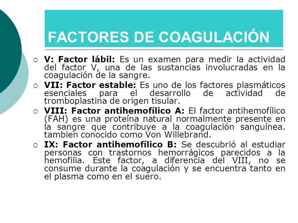 FACTORES DE COAGULACIÓN