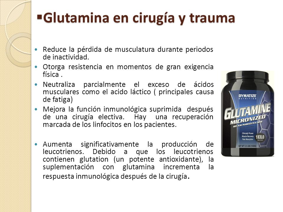 Glutamina en cirugía y trauma