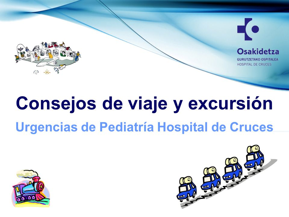 Urgencias de Pediatría Hospital de Cruces
