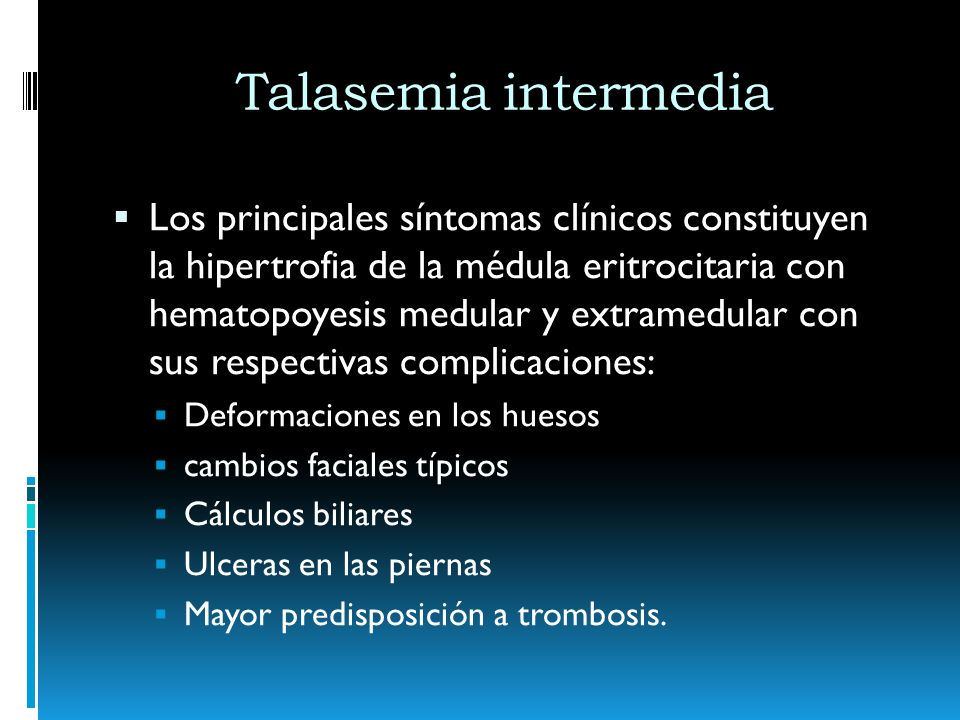 Talasemia intermedia