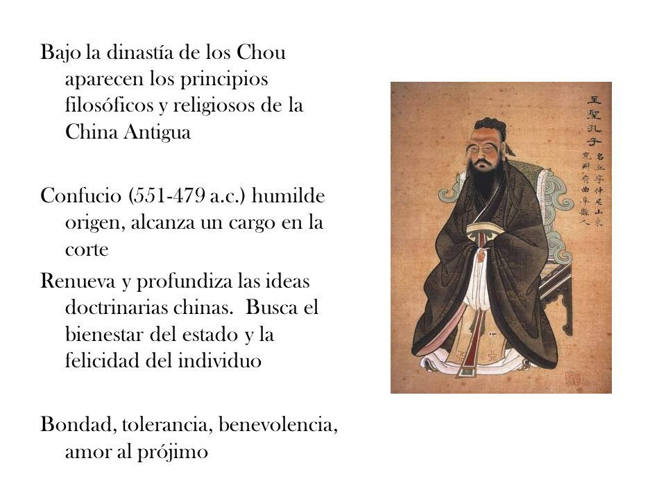 Bajo la dinastía de los Chou aparecen los principios filosóficos y religiosos de la China Antigua