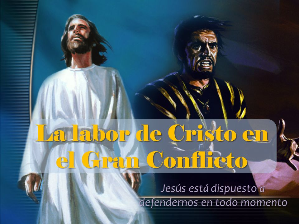 La labor de Cristo en el Gran Conflicto
