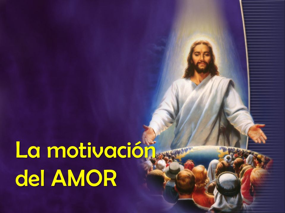 La motivación del AMOR