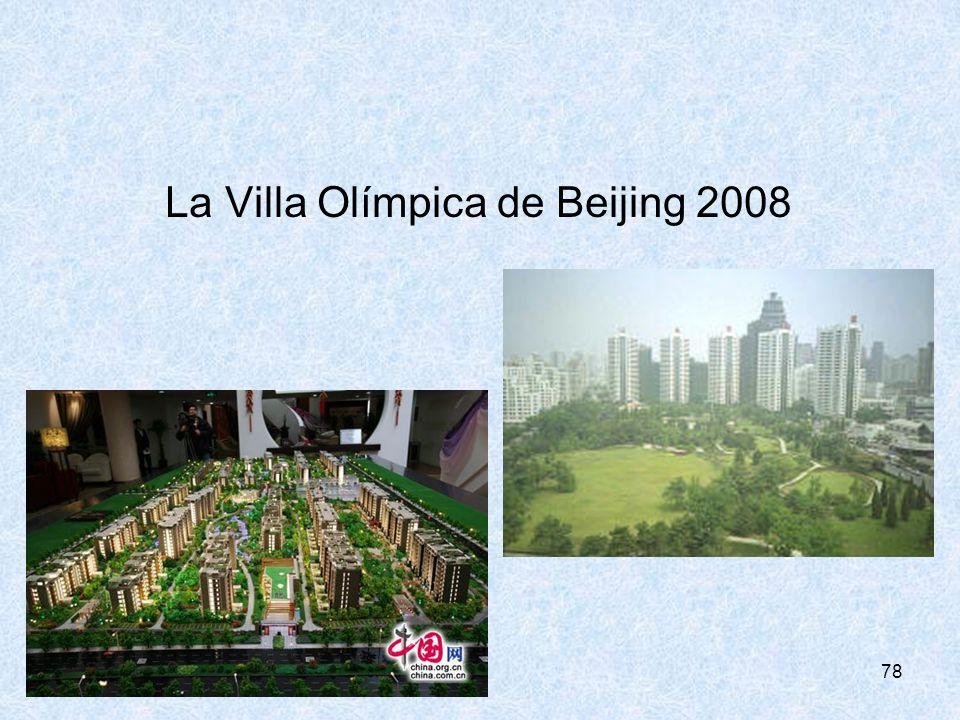 La Villa Olímpica de Beijing 2008