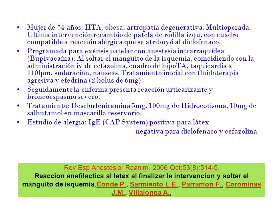 Estudio de alergia: IgE (CAP System) positiva para látex