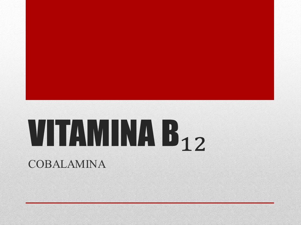 VITAMINA B₁₂ COBALAMINA