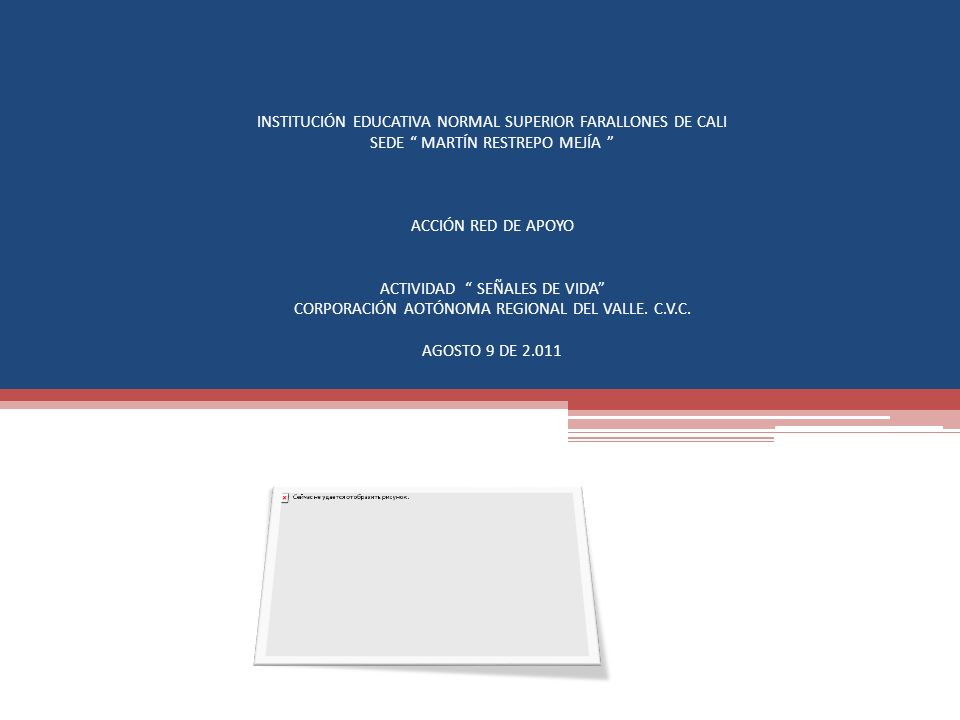 INSTITUCIÓN EDUCATIVA NORMAL SUPERIOR FARALLONES DE CALI SEDE MARTÍN RESTREPO MEJÍA ACCIÓN RED DE APOYO ACTIVIDAD SEÑALES DE VIDA CORPORACIÓN AOTÓNOMA REGIONAL DEL VALLE.
