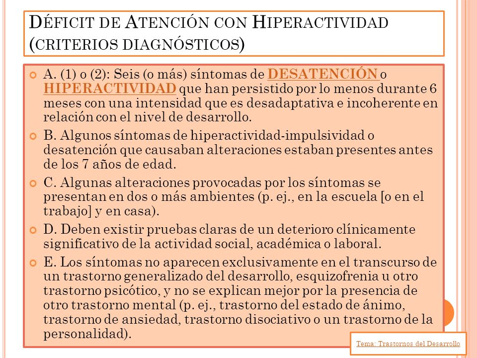 Déficit de Atención con Hiperactividad (criterios diagnósticos)